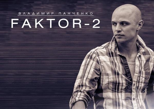 Faktor-2 für Ihr russisches Event!